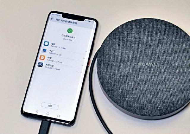 ■外形時尚的HUAWEI Back-up擁有1TB容量,備份2GB資料約1分鐘。售價:$788