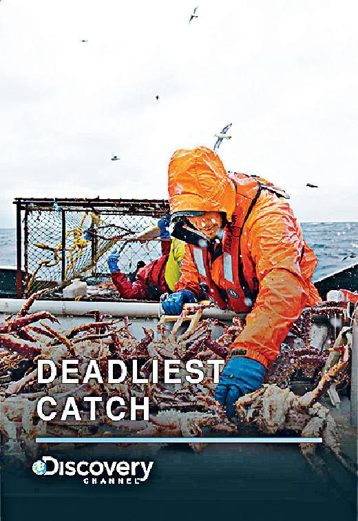 Discovery點播節目 節目:漁人的搏鬥第10季 內容:資深船長們在海上忙着鞏固自己的捕蟹傳統,而年輕的新手紛紛開創屬於自己的捕蟹季。