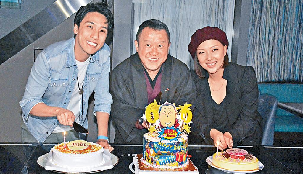 ■(左起)陳樂基、曾志偉和衛詩前晚一齊開生日派對。