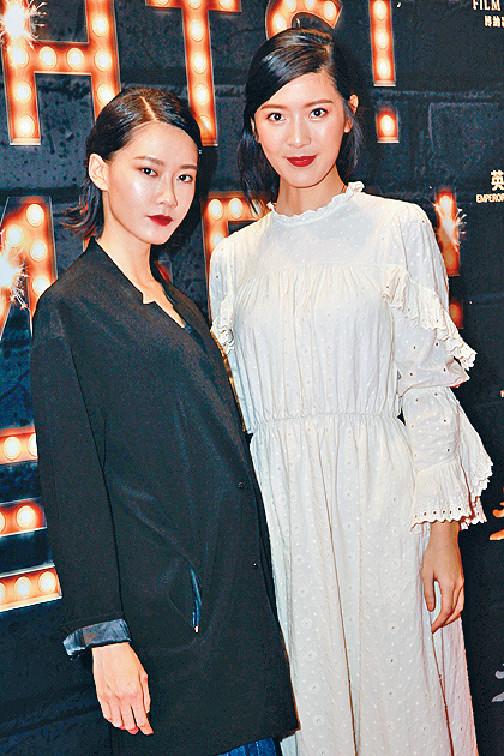 ■余香凝(右)在表演時走光,她坦言會吸收今次經驗。