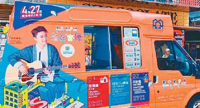 ■架雪糕車會喺全港指定地點派發免費軟雪糕。