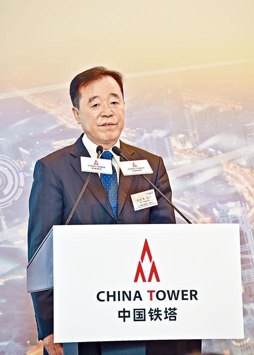 中國鐵塔董事長兼總經理佟吉祿。