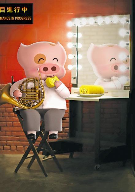 在新樂季,愛好古典音樂的麥兜將會不定期出現在音樂廳。