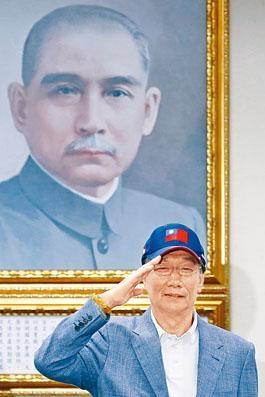 郭台銘昨日在孫中山畫像下,宣布將參加國民黨總統初選。