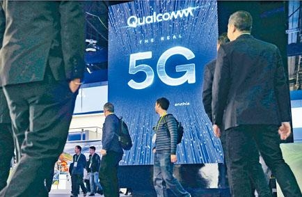 美國高通公司一月參加拉斯維加斯舉行的消費電子展。