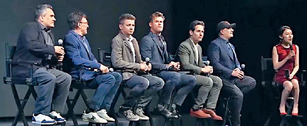 ■《復仇者4》台前幕後昨日出席記者會。