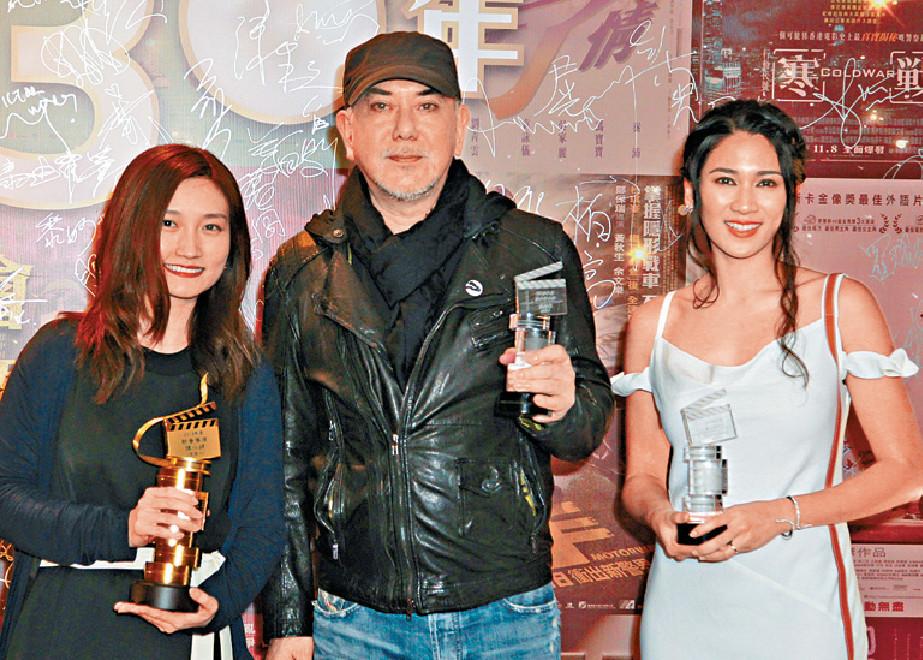 ■姬素早前跟黃秋生及導演陳小娟已憑電影在導演會首奪獎。