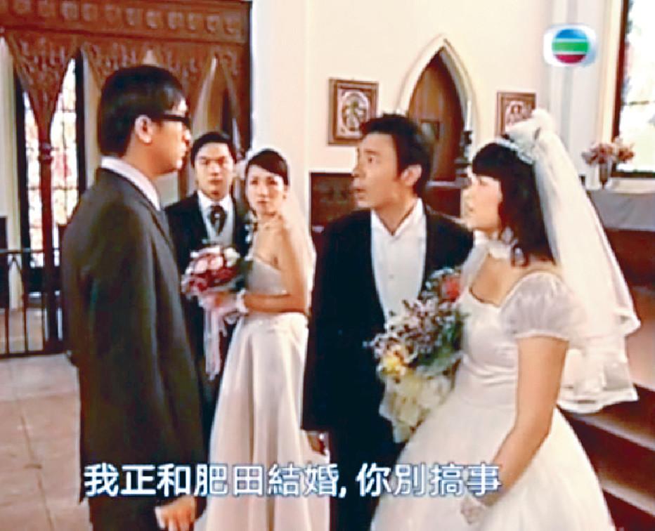 ■有網民發現馬國明與許志安在《肥田囍事》中爭女。