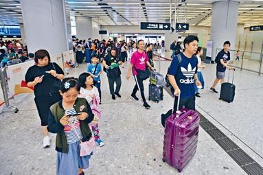 ■復活節長假期今天結束,高鐵西九龍站料會迎來入境高峰。