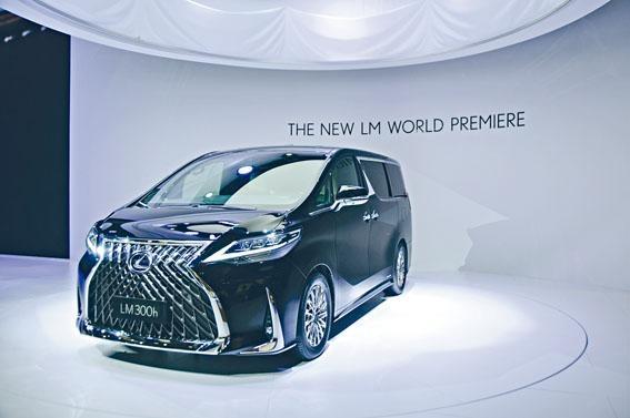 LM賣相造型跟Alphard十分相似,只是車側加有大型電鍍裝飾。廠方指LM只限亞洲地區發售,暫時知道內地及台灣最早上市。