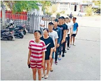 海南警局出現疑犯「排隊自首」現象。