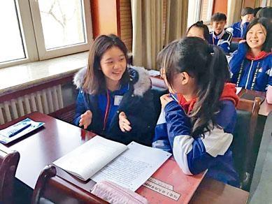 林大輝中學學生到訪大連,與當地高中生一同上課,體驗內地的課堂模式。