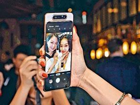 A80採用全新的6.7吋New Infinity Display全熒幕,屏佔比高達93.8%;當切換至自拍模式,機頂會升起並將三鏡頭180度轉向前面。