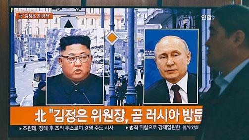 首爾車站大電視周二播放金正恩訪俄的報道。