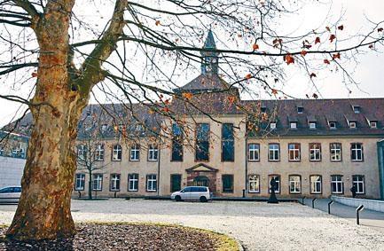 法國殿堂級學府國家行政學院。