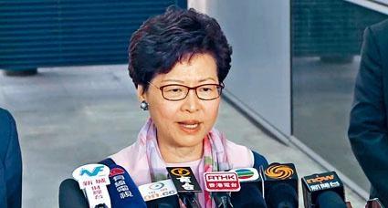 林鄭月娥拒評法庭判刑。