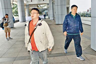 夏定邦與父夏偉成的六十萬元保釋金,被官下令沒收賠償給卓悅。
