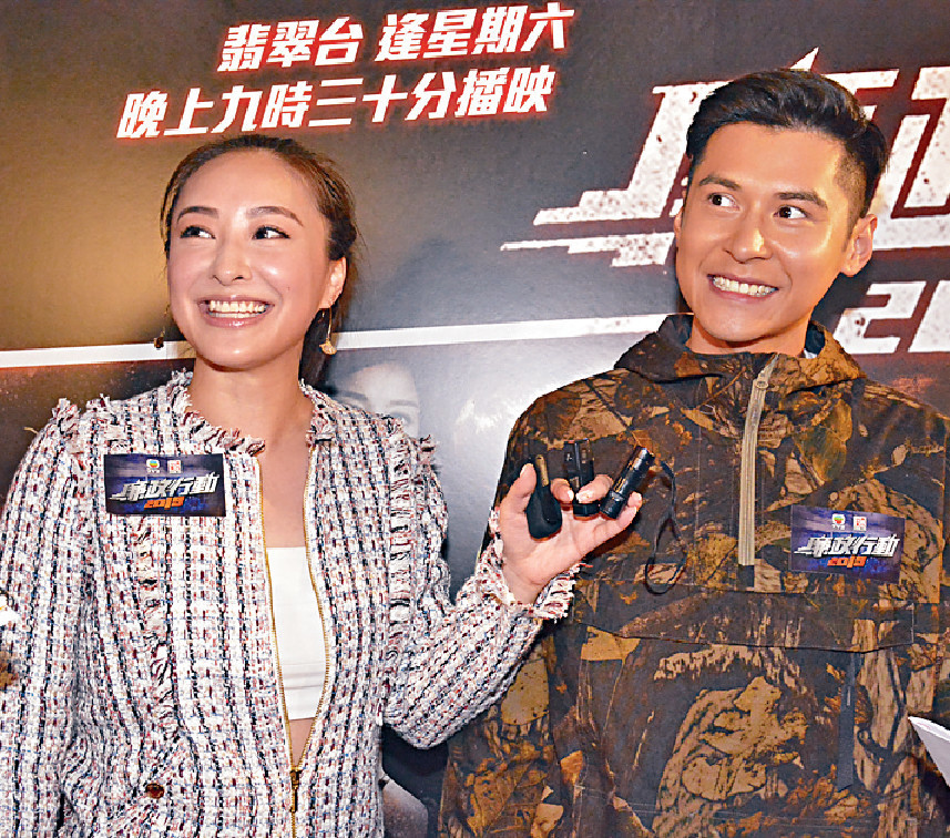 ■陳家樂與陳瀅自認他們這對「熒幕情侶」,觀眾頗為受落。