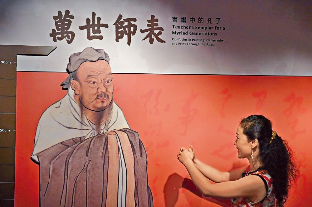 孔子是中國最偉大的哲學家,也是中國史上第一位教師。