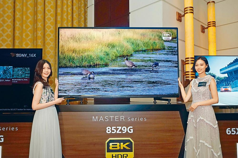 4K OLED電視旗艦A9G,除55吋及65吋外,新增77吋型號。