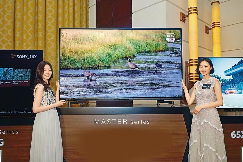 Sony TV新旗艦 8K HDR極致畫質