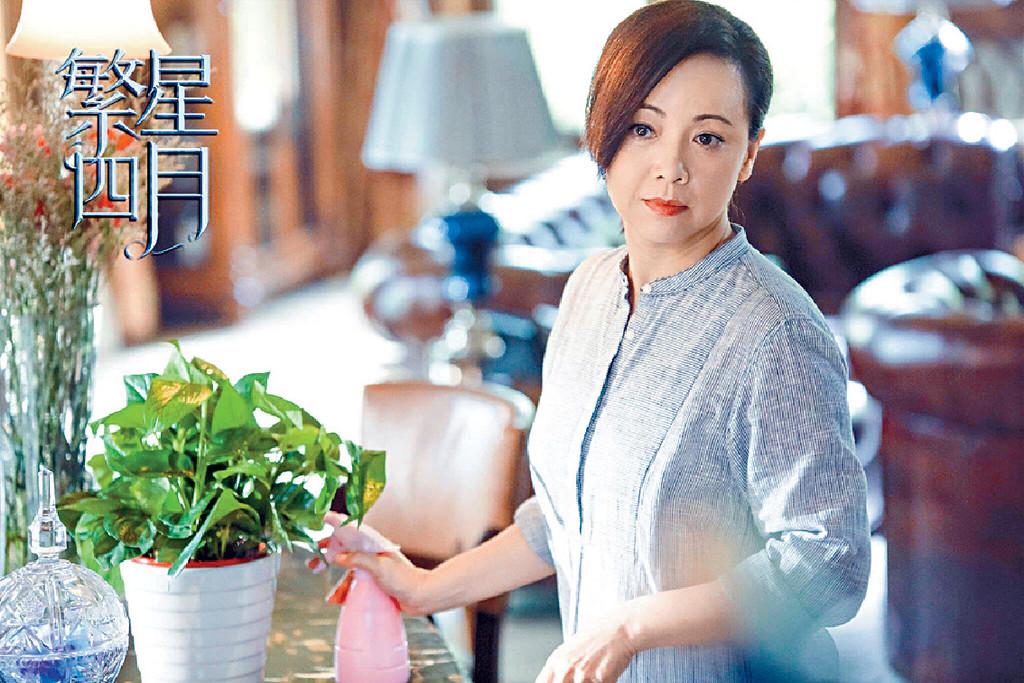 ■近年雯女主力拍內地劇,這套《繁星四月》雖在香港有得播,但配音始終失真,令她萌生拍港劇之念。
