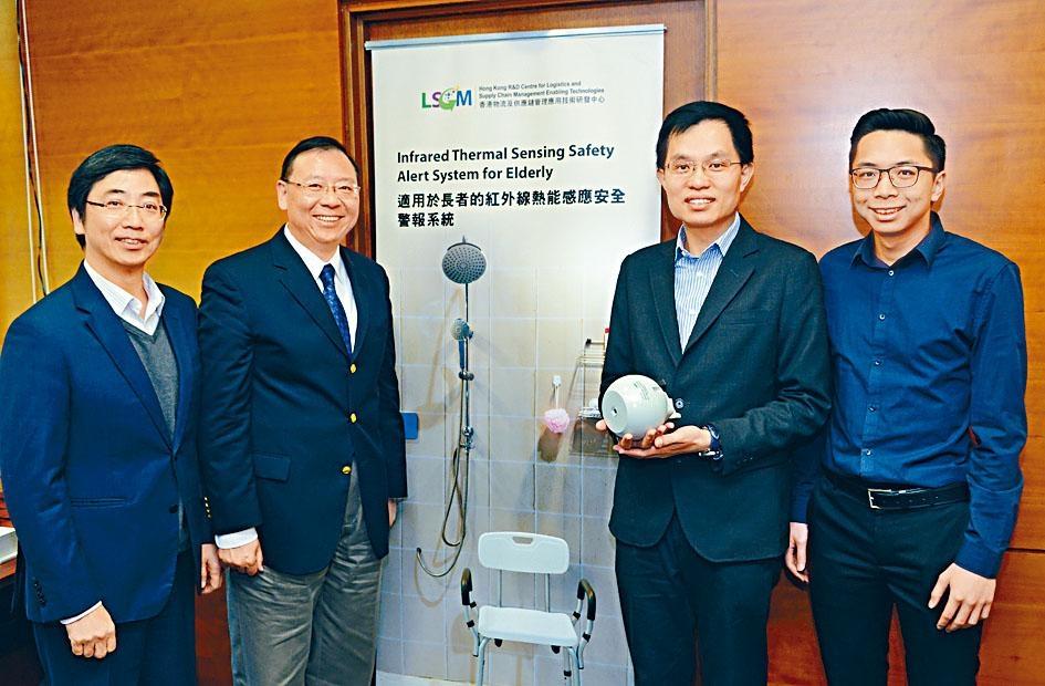 物流及供應鏈多元技術研發中心憑着紅外綫熱能感應警報系統,獲得日內瓦發明展金獎。