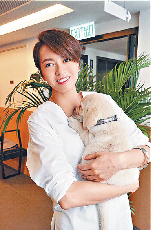 ■梁詠琪希望借這部戲,令大眾認知狗隻的忠誠。