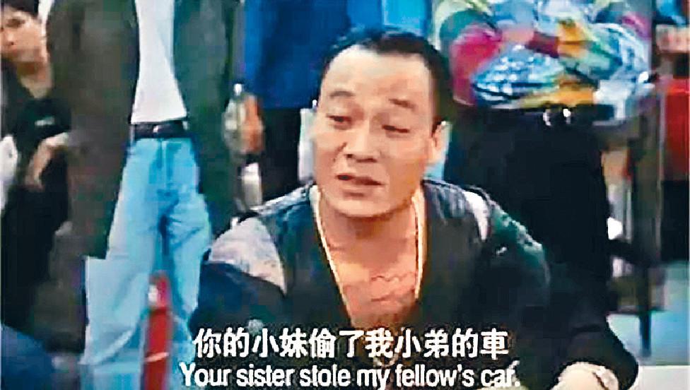 ■吳志雄於96年憑大佬B一角而走紅,之後不斷重演該角色6次以上。