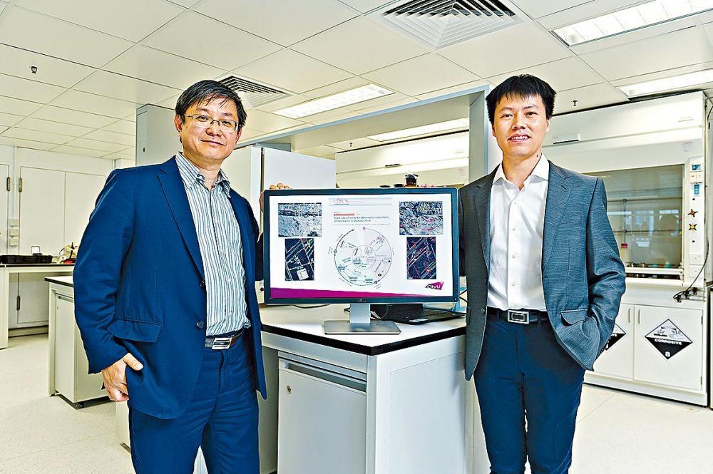 呂堅及孫李剛等組成的研究團隊將繼續研究,找出最佳孿晶間距。