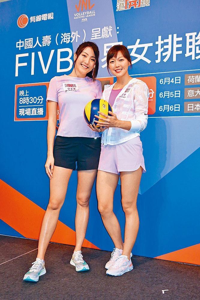 陳嘉桓與梁諾妍會相約一起做運動。