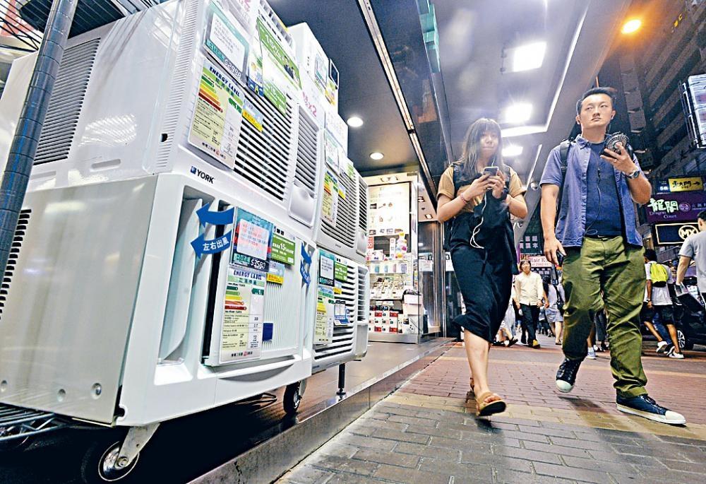冷氣機能源效益標籤都標示為一級,但慳電程度各異。