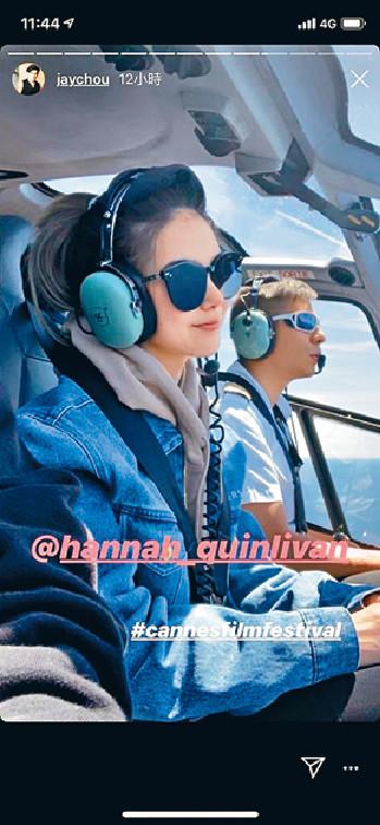 ■昆凌與老公周杰倫(右圖)搭直升機抵達康城,認真巴閉。網上圖片
