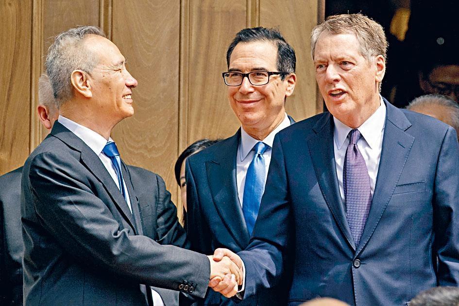 傳美國官員本月底訪京,與副總理劉鶴會面。