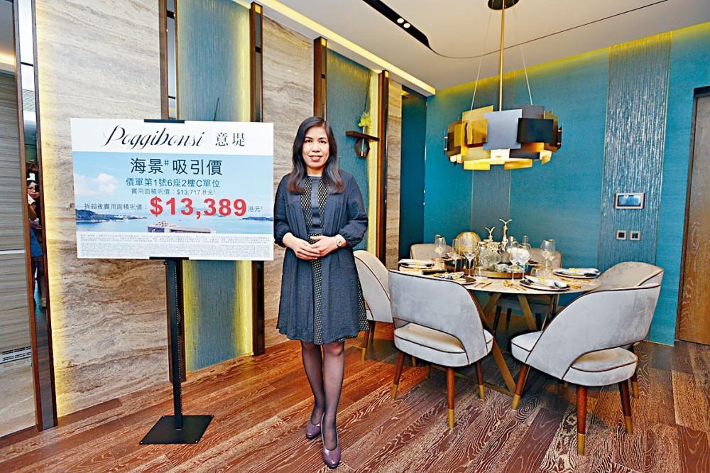 香港興業陳秀珍表示,愉景灣意堤以折實平均呎價約16028元,推出首批57伙。
