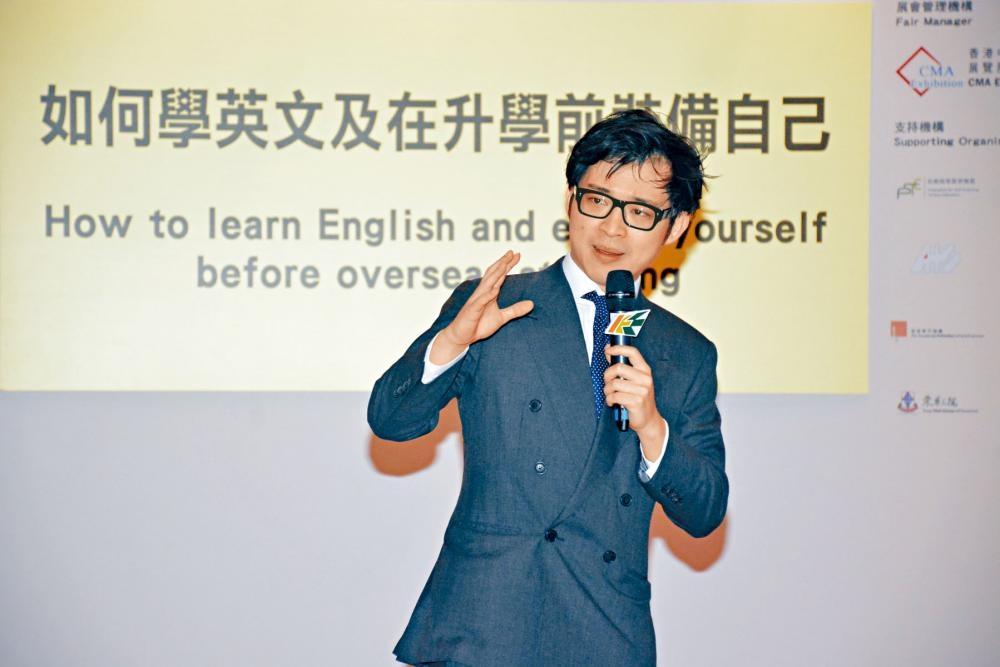林作出席教育講座,分享讀大學的經歷。
