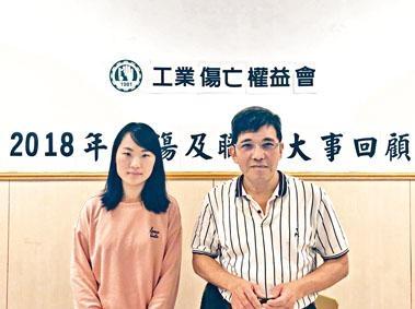 ■蕭倩文指出,陳錦康多年來帶領工權會揭露種種職業安全隱患。圖為蕭倩文與陳錦康昔日的合照。