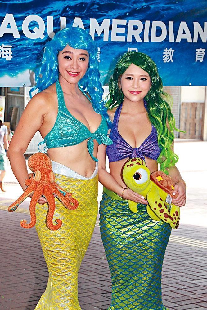 郭秀雲和林雅詩齊扮美人魚去南丫島執垃圾。