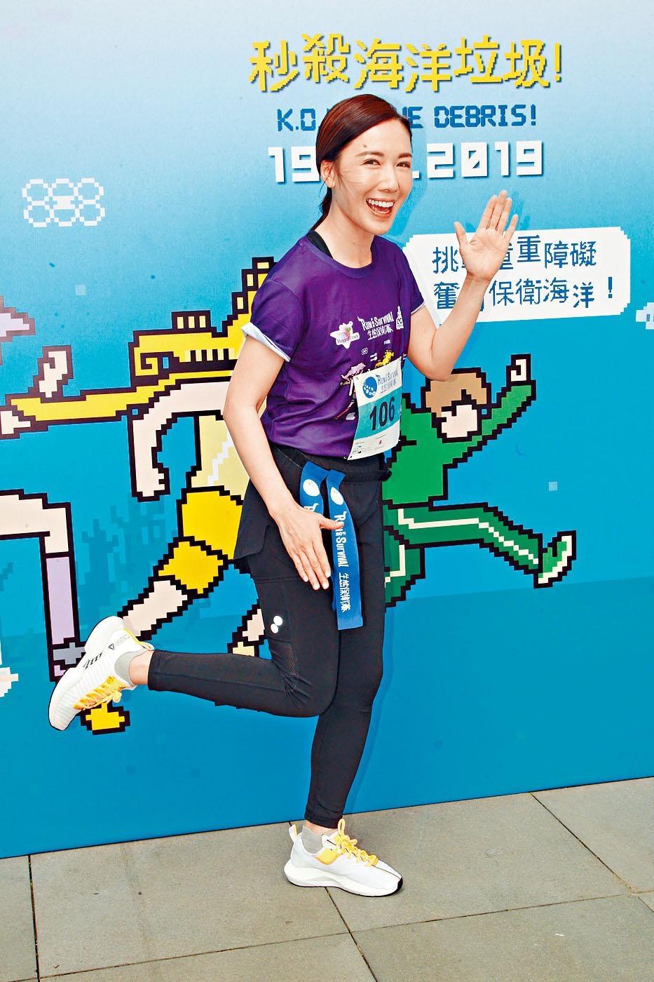 李施嬅參與3公里的慈善跑賽事。