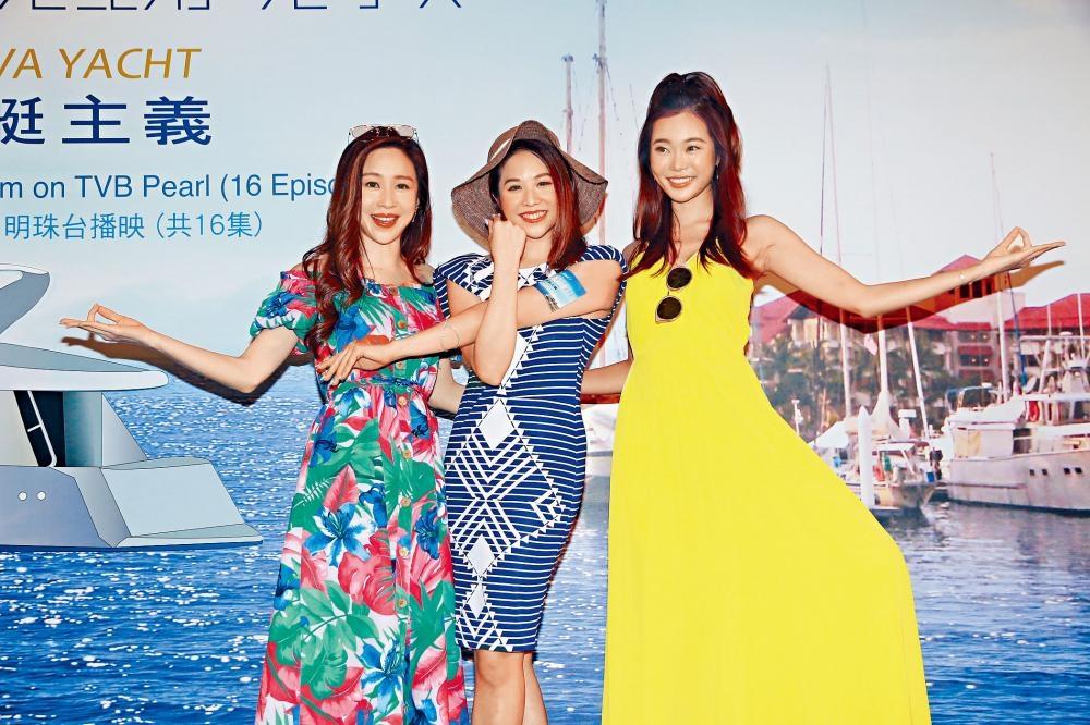 (左起)魏韵芝、邵珮詩與陳雅思,出席明珠台宣傳活動。