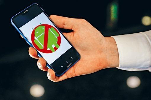 ■美國全面封殺華為,谷歌遵照美國政府的禁令,暫停與華為合作。
