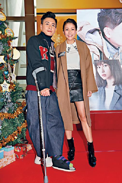 ■黃宗澤和Rose去年因合作拍劇集《守護神》撻着。