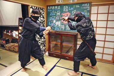 北海道札幌 忍術教室
