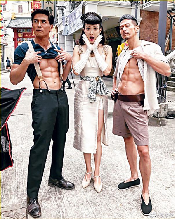 ■家樂同伍允龍及王君馨拍新劇《唐人街》,前者話好羨慕後者嘅肌肉。
