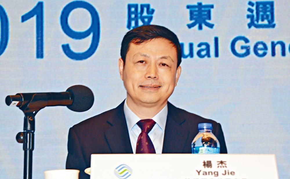 楊杰指出,5G將會成為通訊行業發展的新增長點。