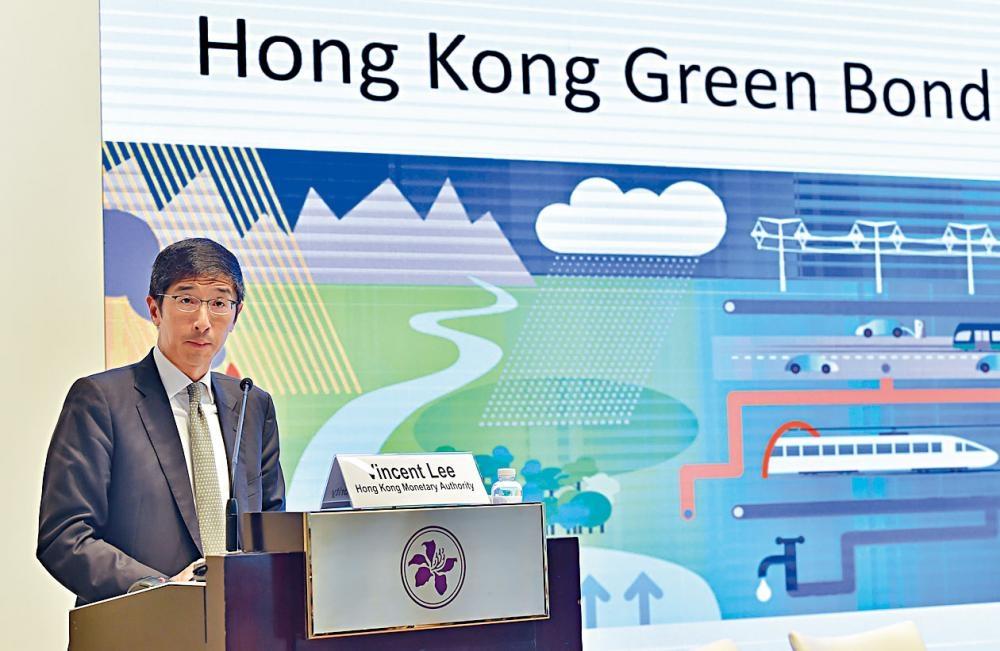 政府發售首批綠色債券,年期為5年。圖為金管局助理總裁李永誠。