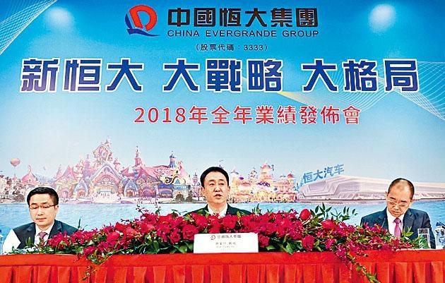 今年中國房地產上市公司百強,頭三位是恒大、萬科、碧桂園。圖為恒大主席許家印。