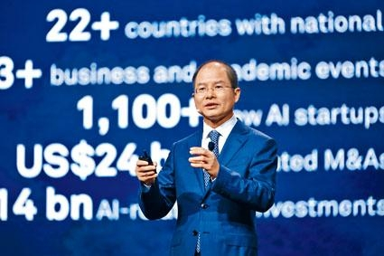 ■初創科技企業CNEX控華為副董事長徐直軍,涉嫌參與竊取商業機密。