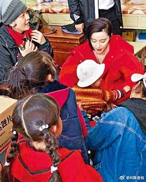■范冰冰認為愛護病童,比質疑與辱罵更重要。