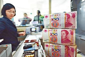 ■中美貿易戰火重燃,人民幣匯率近期十分波動。